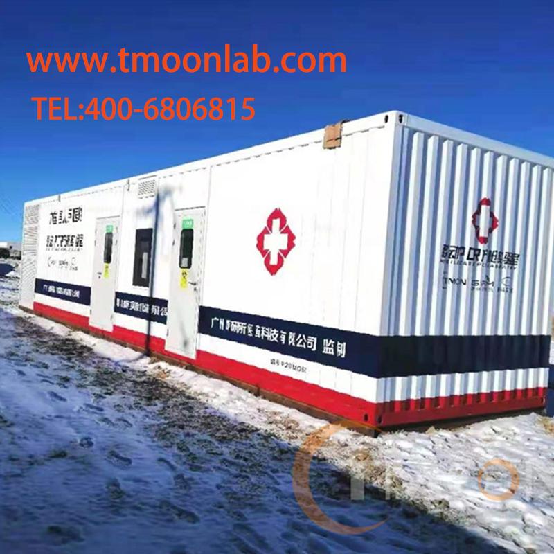 内蒙古TMOON 车载方舱实验室 全国厂家直销  一年售后保障
