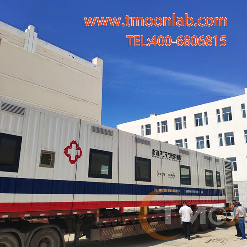 内蒙古TMOON 车载移动核酸检测 移动式PCR方舱实验室 呼研所医药监制