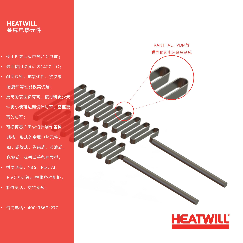 井式路/罩式炉/锻造炉/还蒸炉/等工业炉及加热设备: