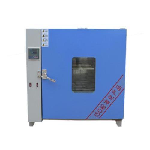 电热鼓风干燥箱数显恒温干燥箱工业烤箱烘干箱鼓风烤箱实验室烘箱