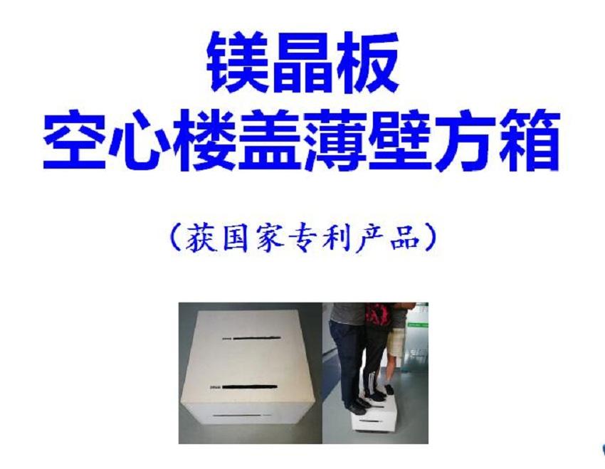 贵州空心楼盖轻质芯模 遵义空心楼盖轻质芯模厂家批发