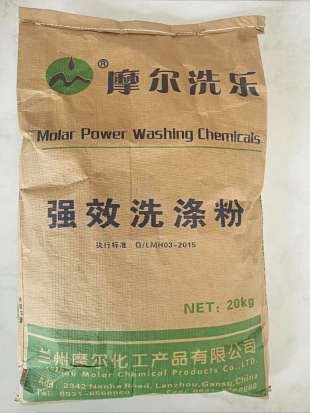 强效洗涤粉厂家直销 强效洗涤粉量大从优