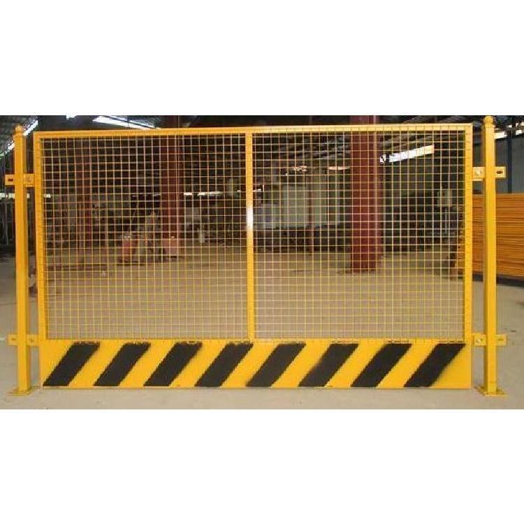 贵州贵阳批发基坑护栏 专业厂家定制基坑护栏