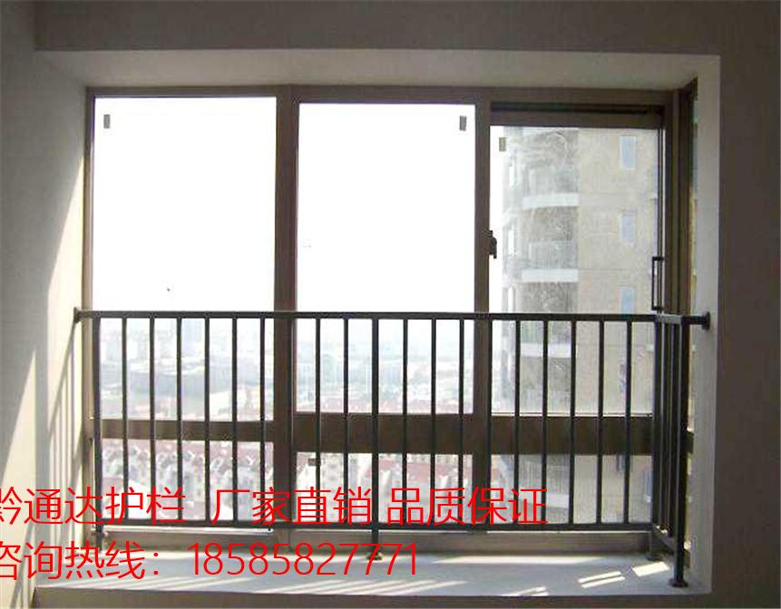 贵州飘窗护栏 贵阳飘窗护栏可定制