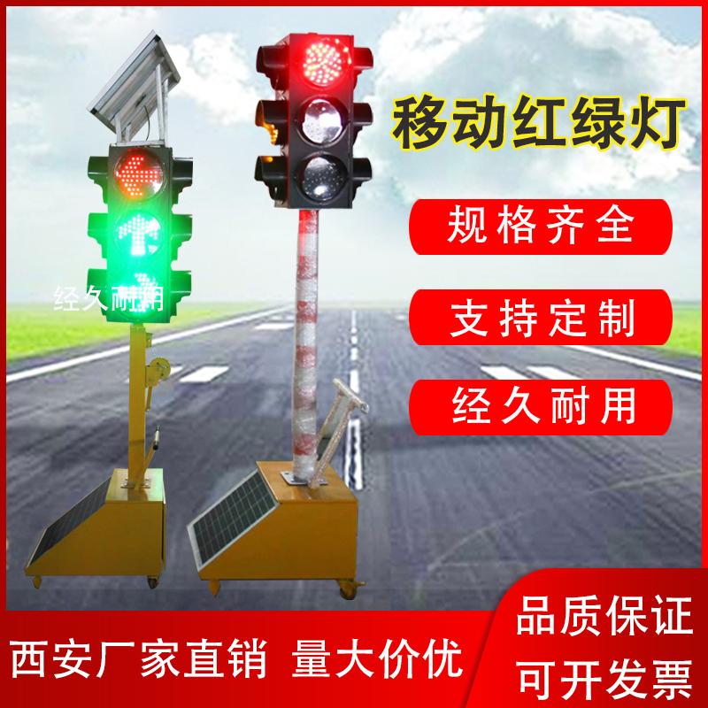 西安403箭头交通信号灯交通红绿灯LED信号灯