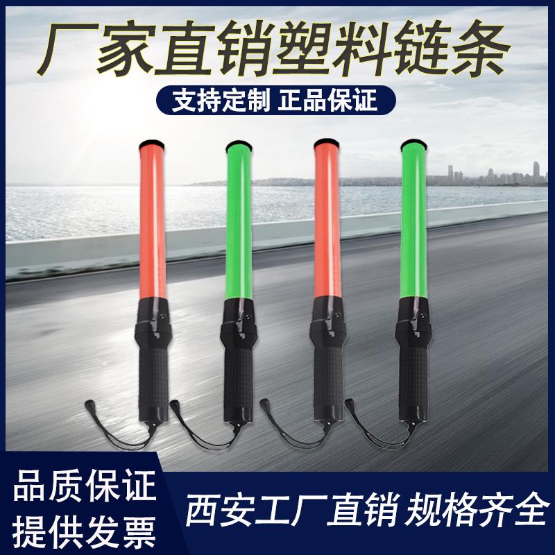 陕西交通指挥棒充电LED发光灯消防应急疏散照明演唱多功能荧光棒