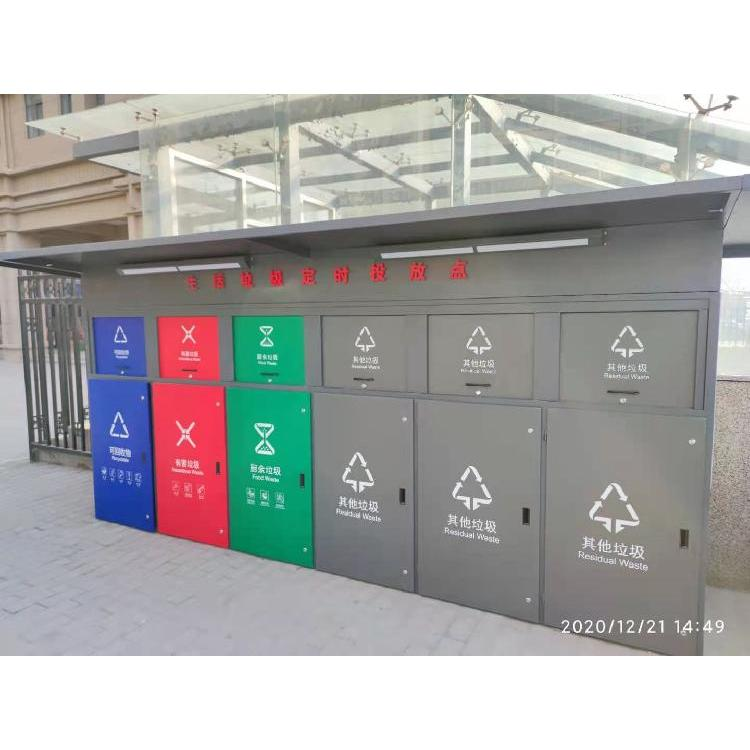户外不锈钢景区分类亭 生活垃圾分类亭 厂家供应
