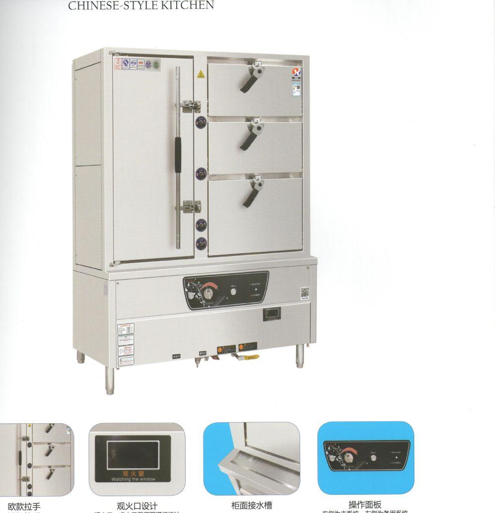 供应蒸饭柜  西安厨房设备工程 /单位食堂设备工程咨询、设计、安装。