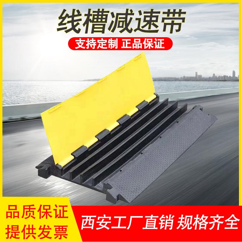 高强度铸钢线槽减速带 停车库减速带 厂家直销 量大从优
