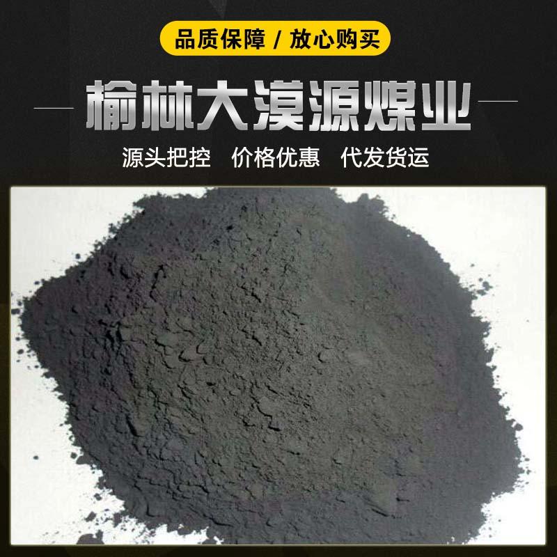陕西榆神煤炭销往全国各地