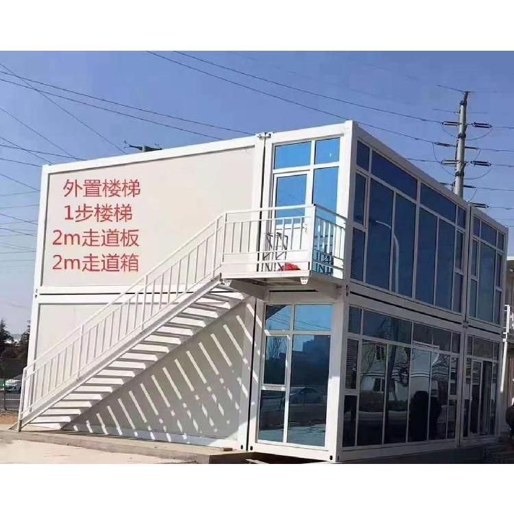 西安可拆卸住人集装箱房 住人式集装箱生产厂家