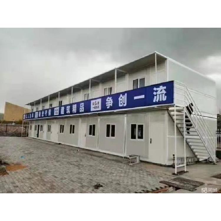 西咸新区工地项目部 集装箱项目部 集装箱厂家 集装箱价格