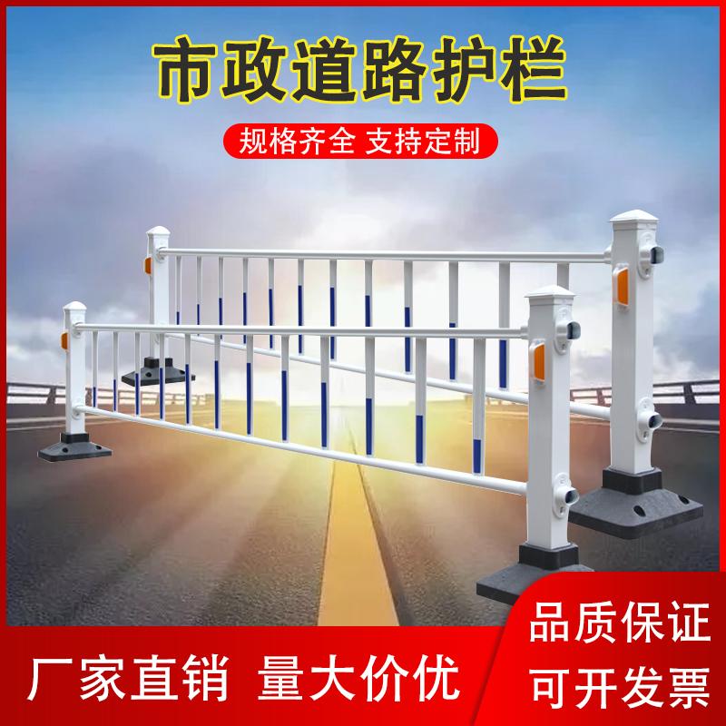 陕西市政道路护栏厂家批发 公路锌钢护栏网 大量现货 欢迎咨询