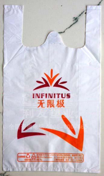 环保降解打包袋、塑料袋、购物袋