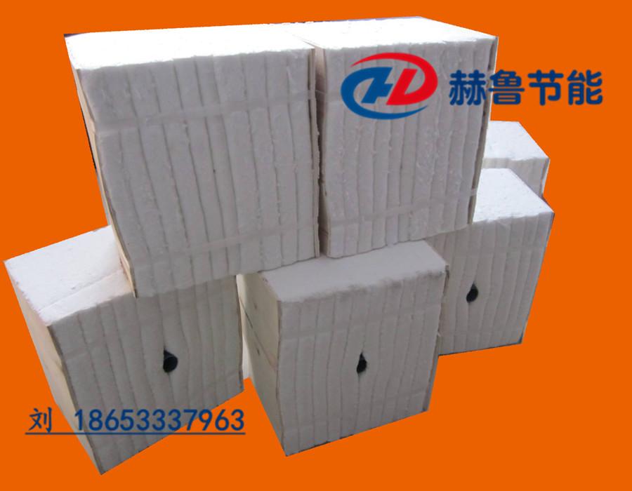 退火炉保温棉块退火炉节能保温内衬硅酸铝陶瓷纤维模块
