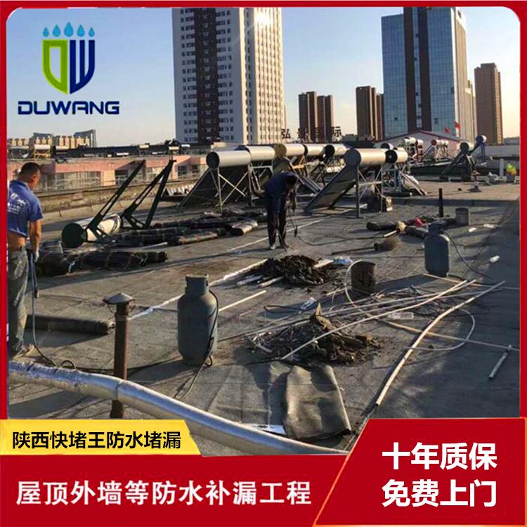 榆林防水堵漏专业施工公司 榆林屋顶防水堵漏  电梯井堵漏  煤矿堵漏