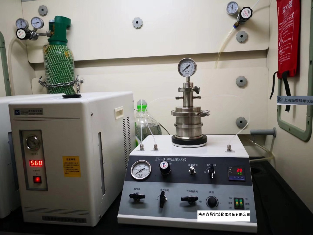 供应釜体氢化仪厂家