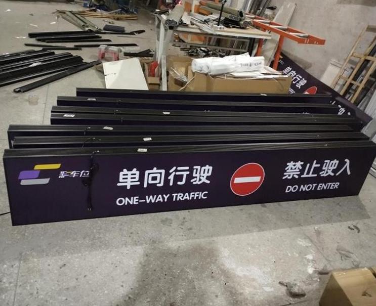 贵阳停车场导视牌定制-不锈钢导视牌制作厂家-贵阳桦诺广告
