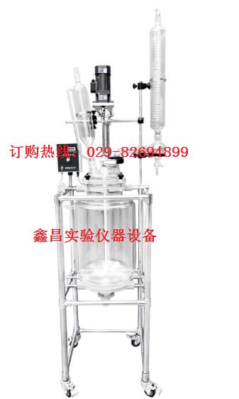 供应单层、双层玻璃反应釜厂家