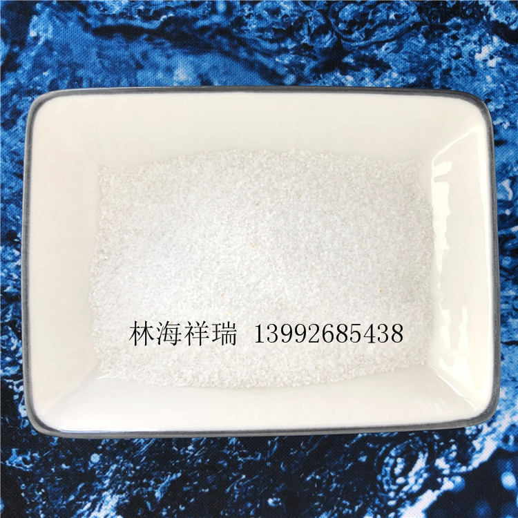 40-70目水处理石英砂滤料供应商 石英砂滤料销售 石英砂滤料报价 价格合理 质量保障