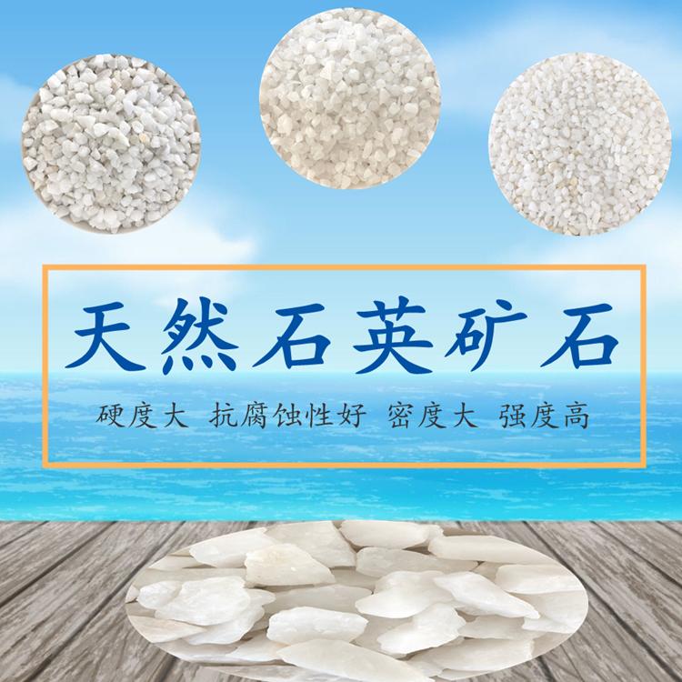 西安石英砂厂家供应精制石英砂 铸造砂 铸造石英砂 汉中铸造石英砂 石英砂厂家