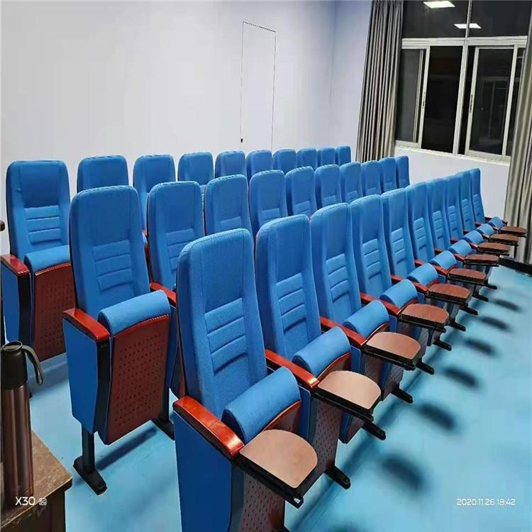 礼堂椅多媒体室学校阶梯椅会议椅报告厅座椅影院剧院排椅