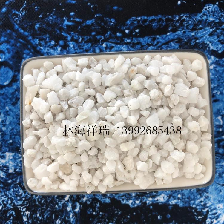 6-8目水处理石英砂滤料 石英砂滤料价格 石英砂滤料生产厂家 一站式采购批发