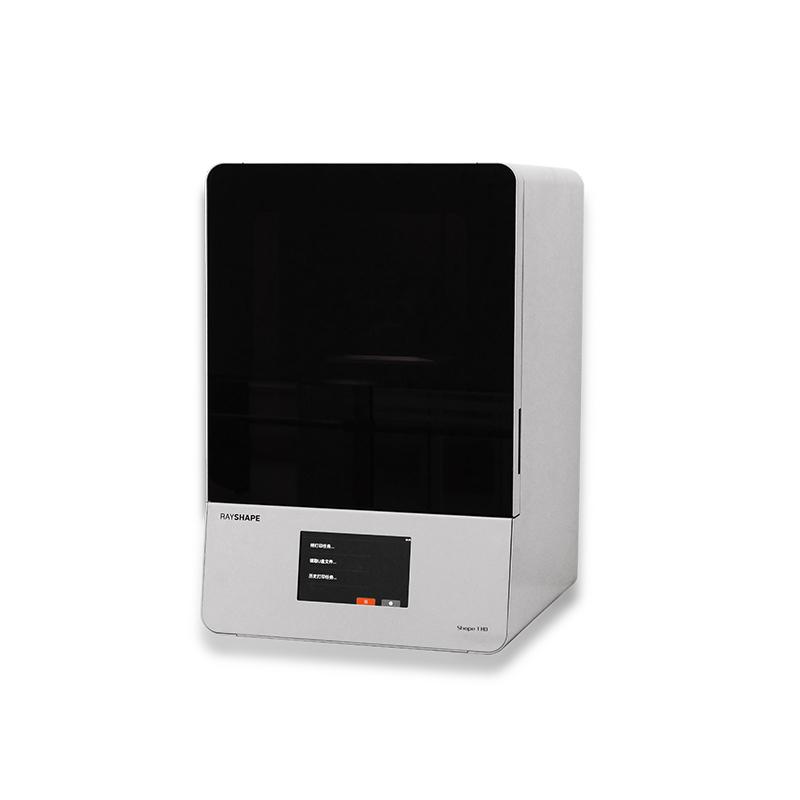 微米级高精度3D打印机Shape1 HD