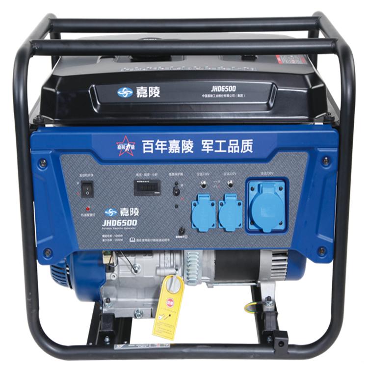 嘉陵发电机JHD6500 5.0KW