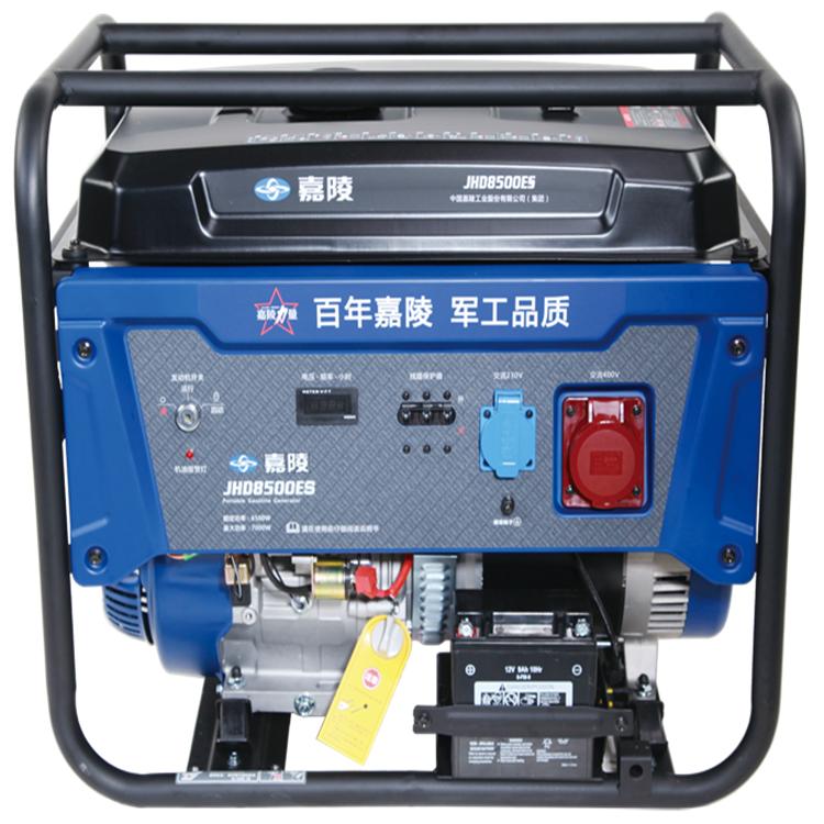 嘉陵发电机JHD8500ES 6.5KW