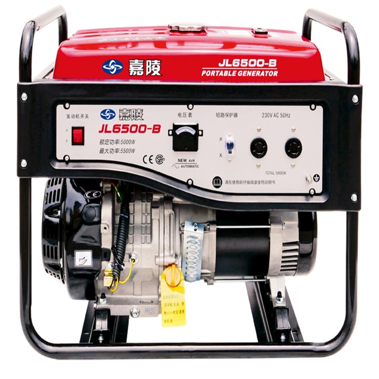 嘉陵发电机JL6500-B 5.0KW