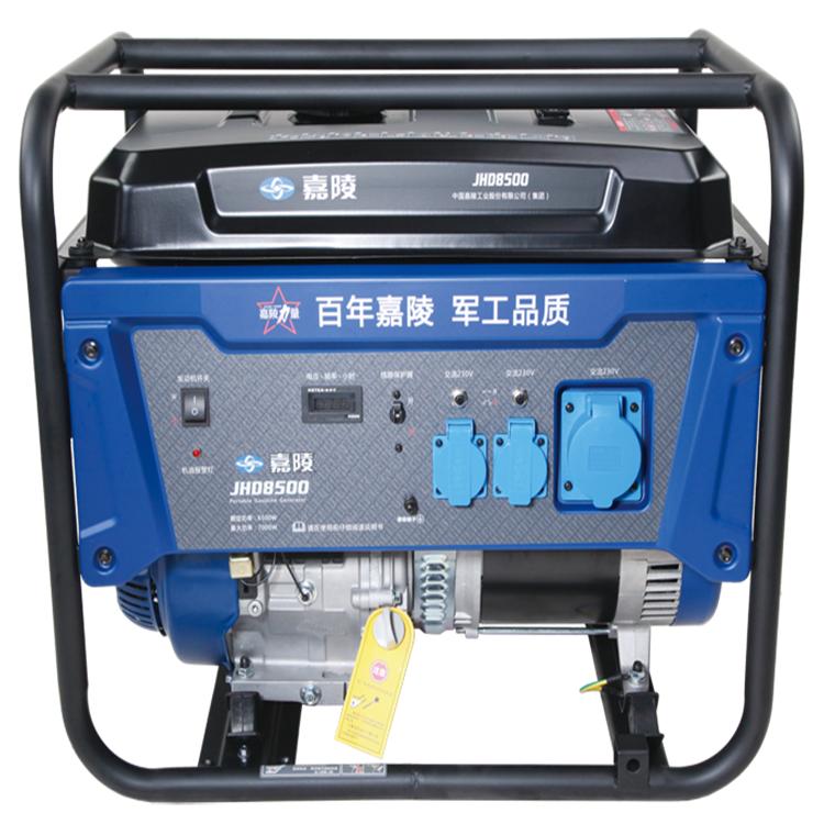 嘉陵发电机JHD8500 6.5KW