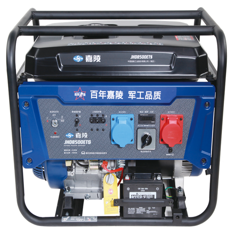 嘉陵发电机JHD8500ETS 6.5KW