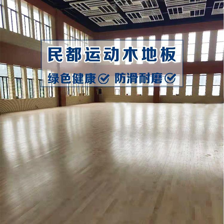 沂州室内篮球馆运动地板生产厂家 乒乓球馆木地板 专业生产