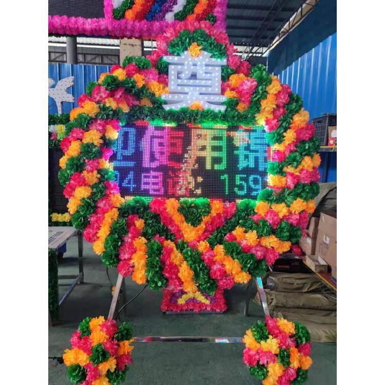 贵州电子花圈厂家批发直销 品质保证价格优惠