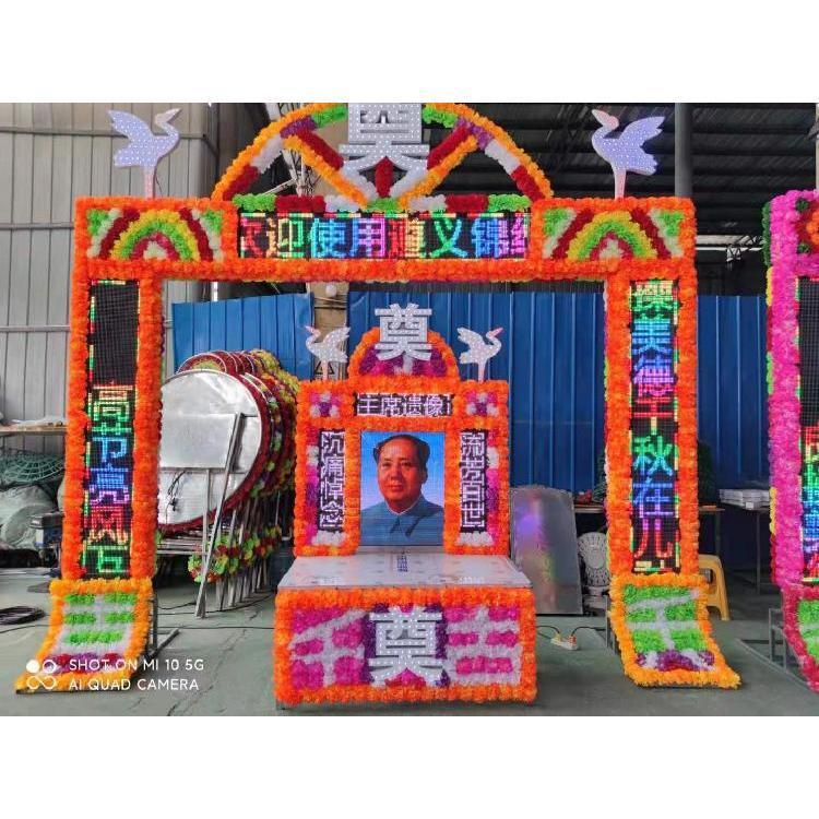电子拱门 贵州生产厂家批发直销 质量保证
