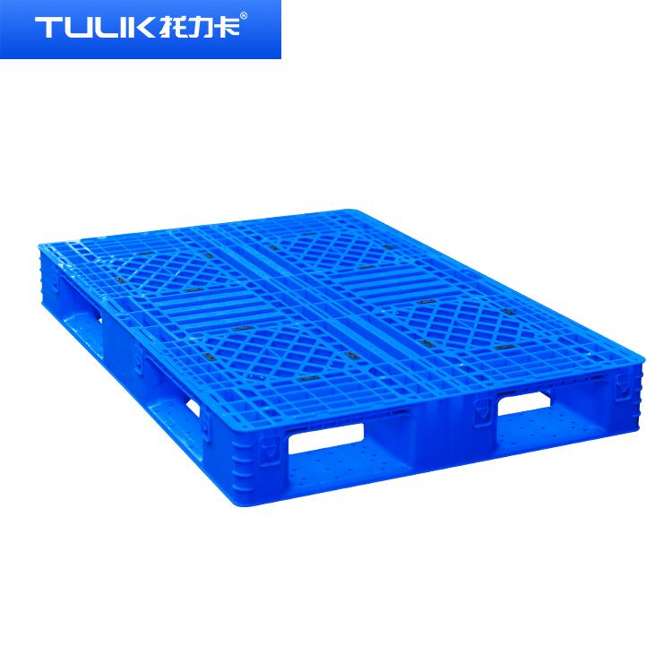 贵州塑料托盘厂家直销 塑料卡板 塑料地台板 塑胶卡板 田字托盘批发