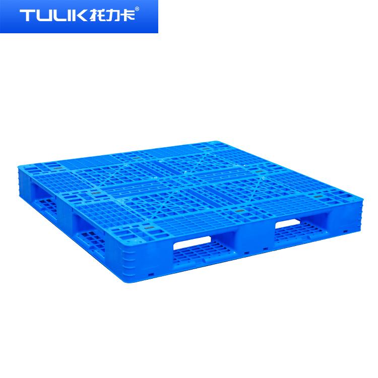 贵州塑料托盘厂家 塑料卡板 塑料地台板 塑胶卡板 田字托盘直销批发