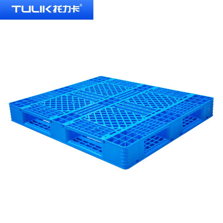 贵州田字塑料托盘厂家直销 塑料卡板 塑料地台板 塑胶卡板批发