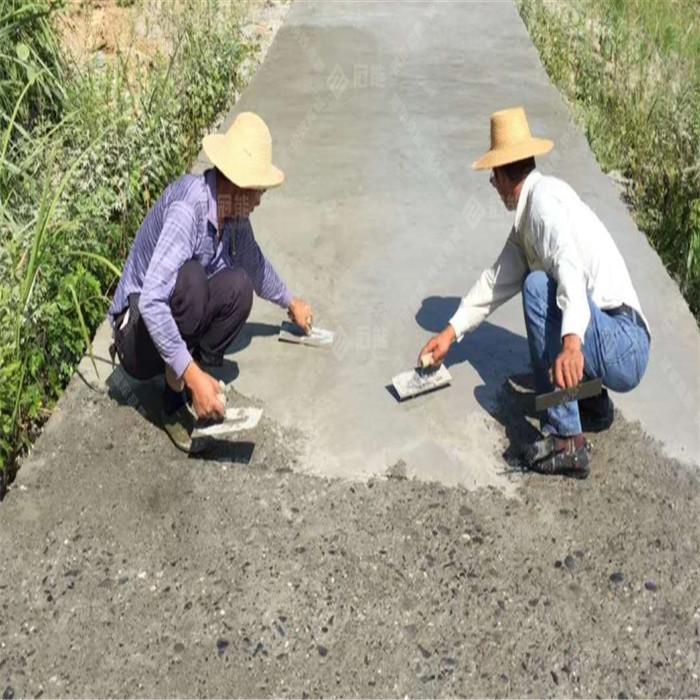 混凝土道路修补料厂家 水泥修补砂浆 冠能