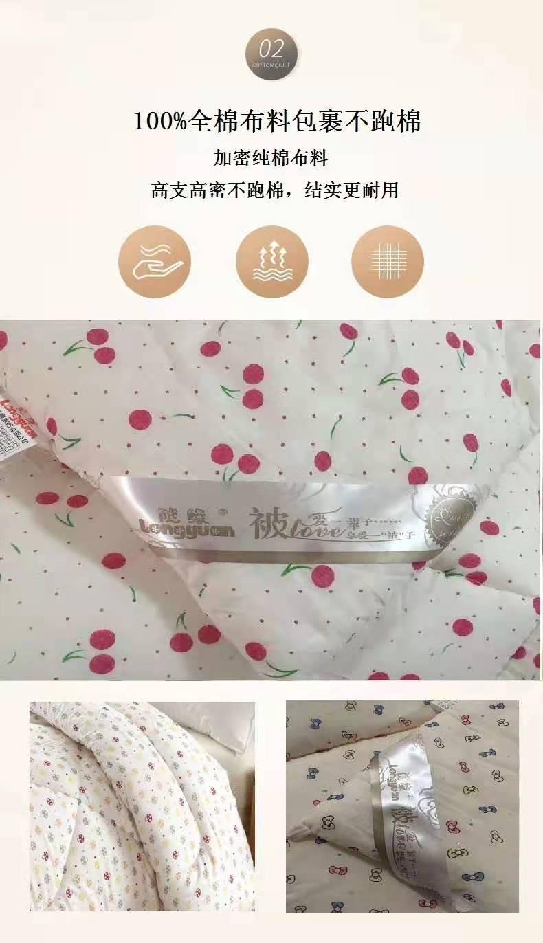 家纺批发 水暖毯 水暖毯批发定制 被芯定做 被芯批发