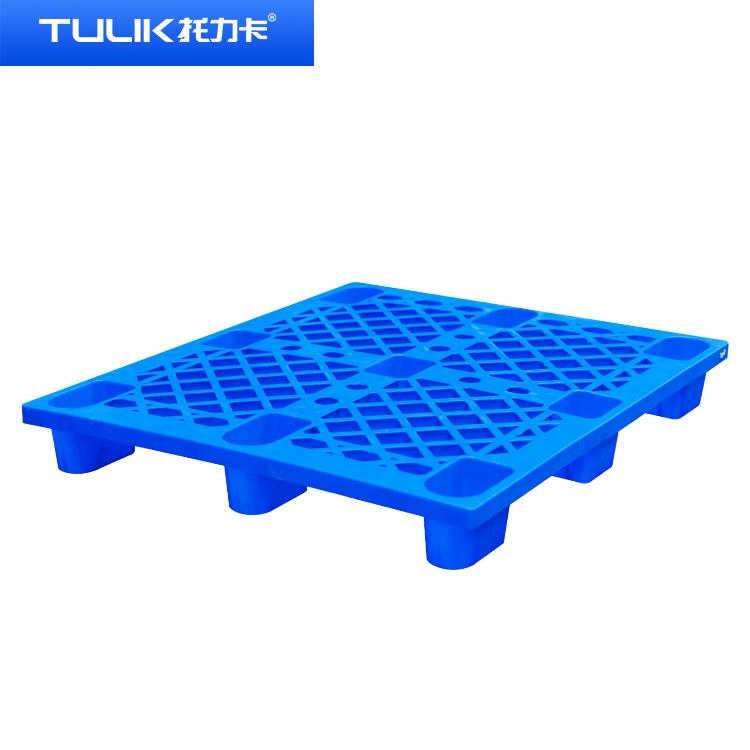 贵州九脚塑料托盘厂家直销 塑料卡板 塑料垫仓板 网轻托盘批发