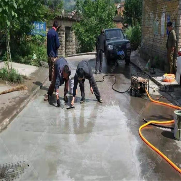 陕西冠能 水泥路面起沙起皮快速修补料