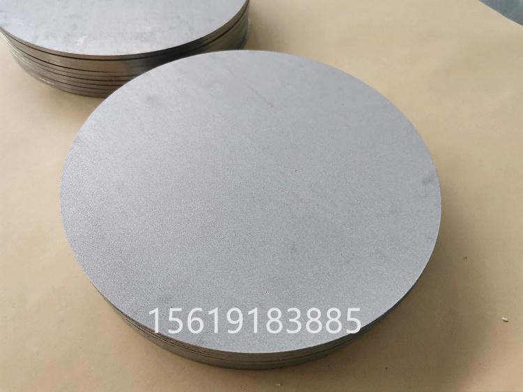 宝鸡金凯科工贸生产直供不锈钢粉末烧结板过滤圆板
