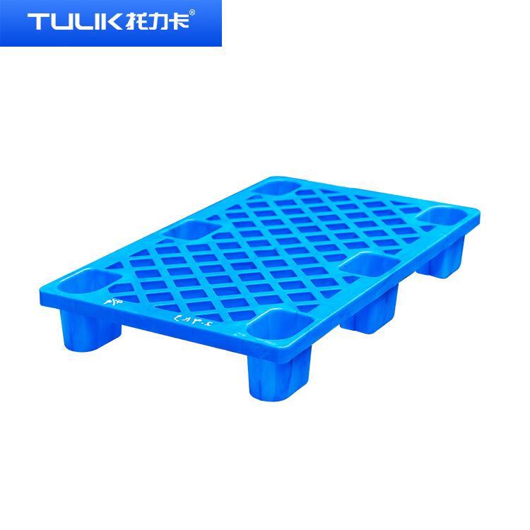 贵州六脚塑料托盘厂家直销 塑料卡板 塑料垫仓板 网轻托盘批发