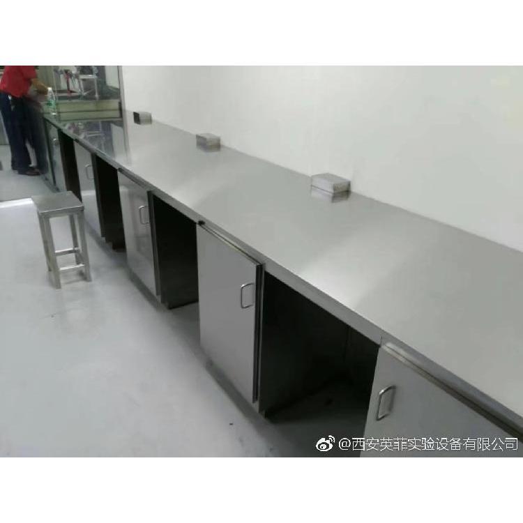 西安不锈钢实验台生产厂家批发钢木实验桌 定制钢木实验台