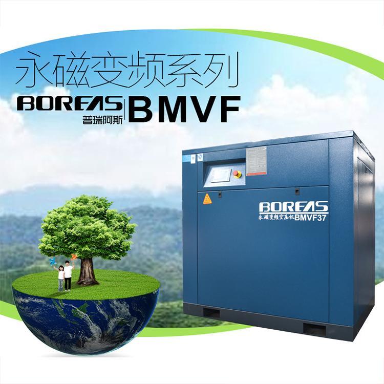 咸阳开山空压机11KW螺杆空压机1.7立方变频空压机现货销售