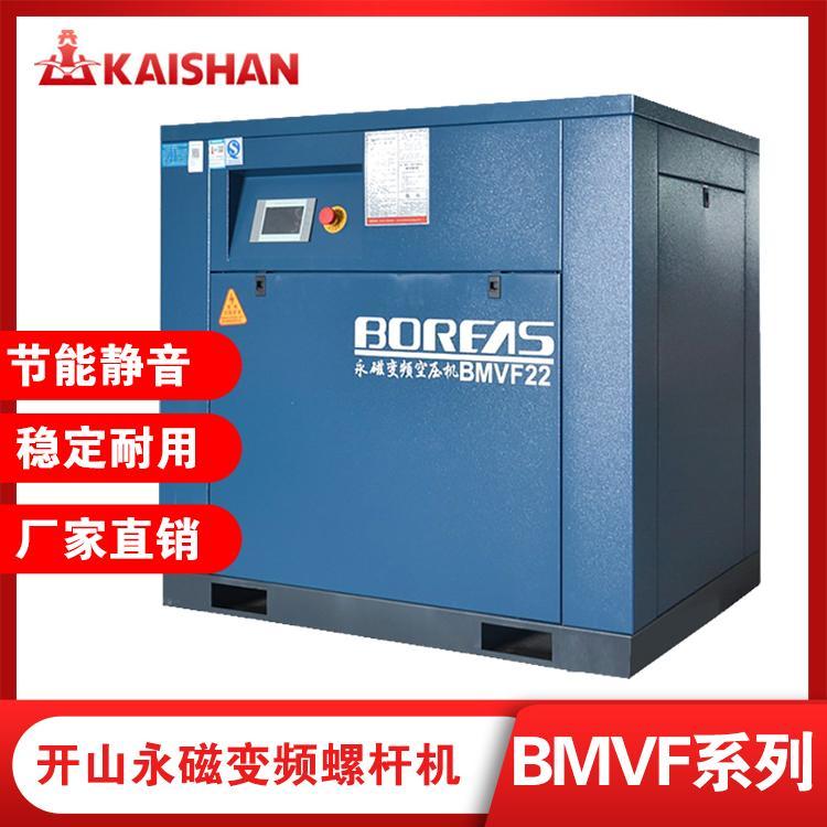 西安节能省电螺杆式空压机 132KW变频空压机厂家
