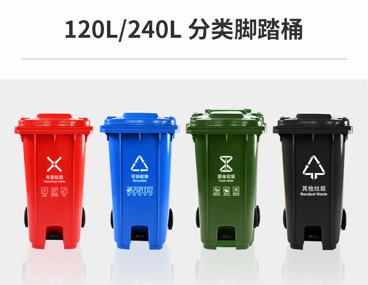 西安公园垃圾桶 家用带轮垃圾桶厂家 公园环卫垃圾桶价格 质量确保