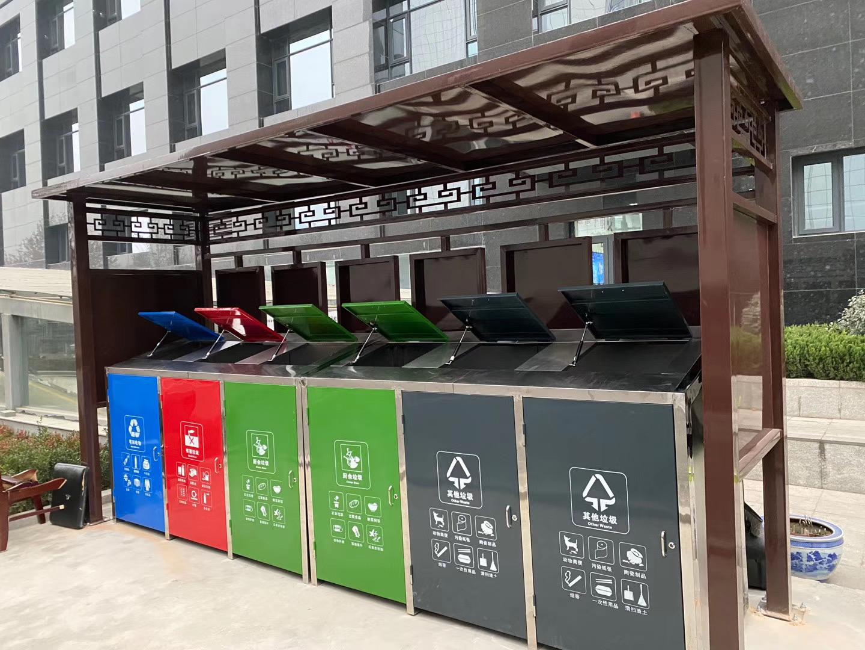 垃圾桶雨棚 垃圾分类亭定制垃圾桶雨棚 西安垃圾分类亭厂家